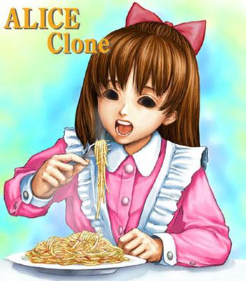 アリス クローン
