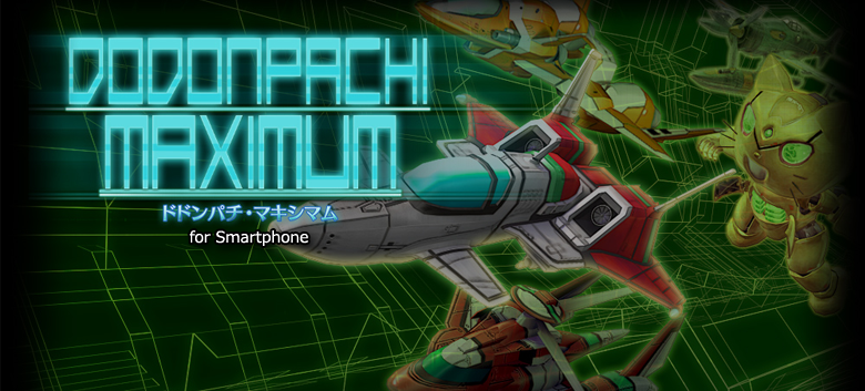 DODONPACHI MAXIMUM for Smartphone